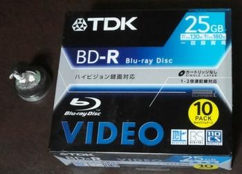 101115_TDK_001.jpg
