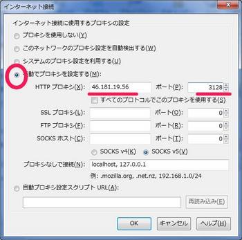 120929_gama_04.jpg