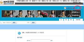 130417_china_01.jpg