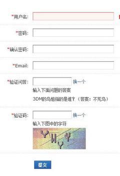 130417_china_02.jpg