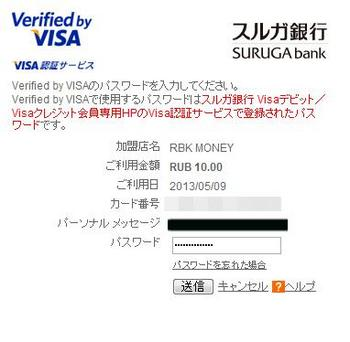 130510_gama_09.jpg