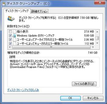 131012_KB2852386.jpg