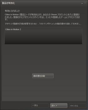 130829_cim2_02.jpg