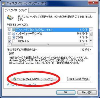 131012_clean_01.jpg
