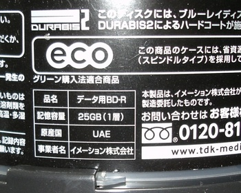 TDKUAE_02.jpg