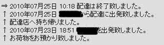 asuraku_01.jpg